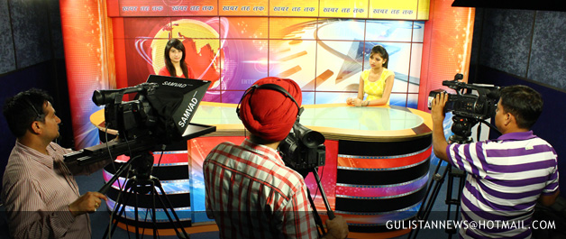 Gulistan News Channel